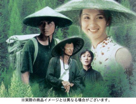 山の郵便配達 [DVD]