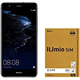 Huawei 5.2型 P10 lite SIMフリースマートフォン ミッドナイトブラック 【日本正規代理店品】 P10 LITE/WAS-L22J/MI& IIJmio SIMカードウェルカムパック セット