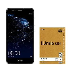 Huawei 5.2型 P10 lite SI...の関連商品8