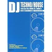 DJ基礎テクニック講座 【TECHNO/HOUSE編】