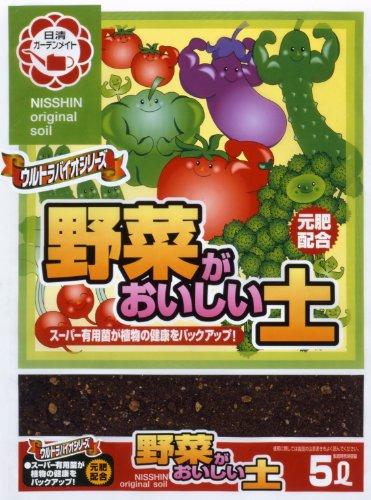 日清 野菜がおいしい土 5L...