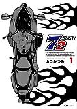72origin / 山口かつみ のシリーズ情報を見る