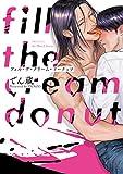 fill the cream donut (HertZ&CRAFT)