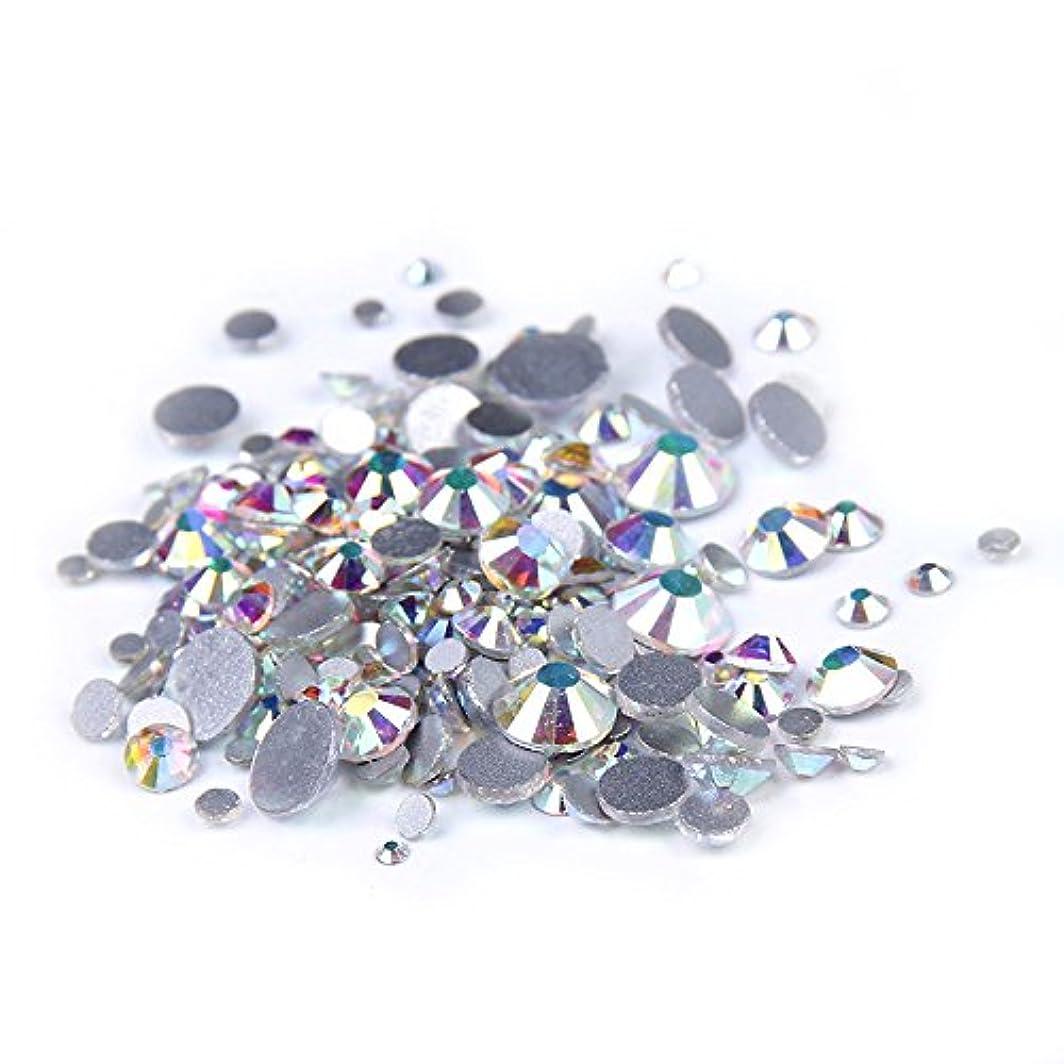 ネックレス雄弁ななかなかNizi ジュエリー ブランド クリスタルオーロラ ラインストーン はガラスの材質 ネイル使用 型番ss3-ss50 (SS50 144pcs)