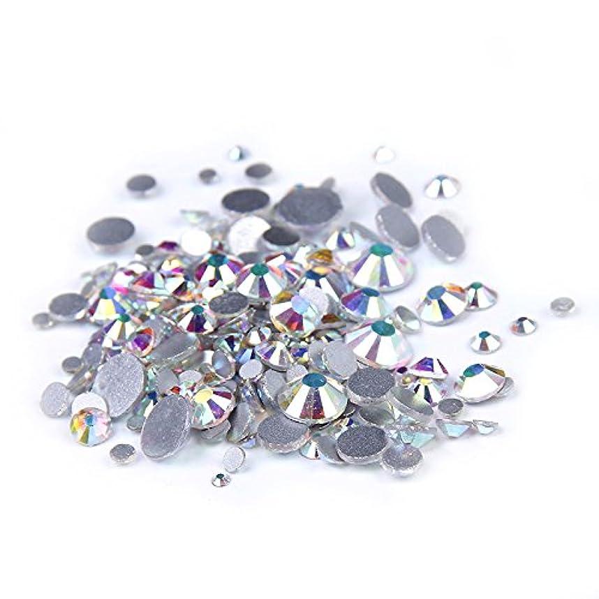 不足重量退屈なNizi ジュエリー ブランド クリスタルオーロラ ラインストーン はガラスの材質 ネイル使用 型番ss3-ss50 (SS16 1440pcs)
