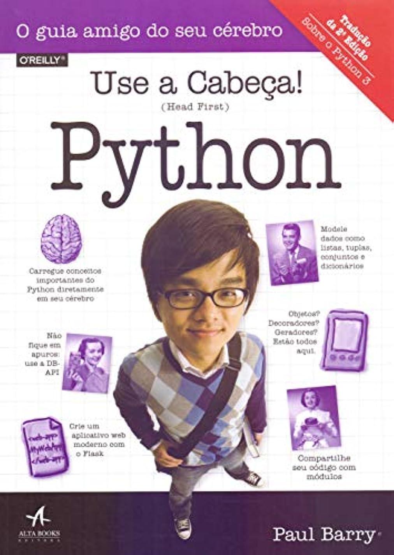 ぐったり絶望的なバラ色Use a Cabeça! Python
