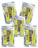(観音秘)にんにく卵油 青森県田子町産有機ニンニク100%使用+卵油(卵黄油) 62粒 5袋セット にんにくエキス サプリメント