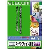 コピー用紙 A4 50枚 日本製 インクジェット用紙 両面 マット紙 EJK-SRHA450