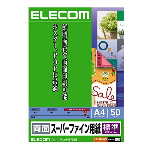 コピー用紙 A4 50枚 日本製 インクジェット用紙 両面 ...