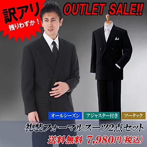 【サイズ:L】訳あり 特別価格 ダブルブレスト 礼装 フォー...