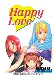 HAPPY LOVE / 飯尾 鉄明 のシリーズ情報を見る