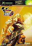 MotoGP URT2 Online Challenge