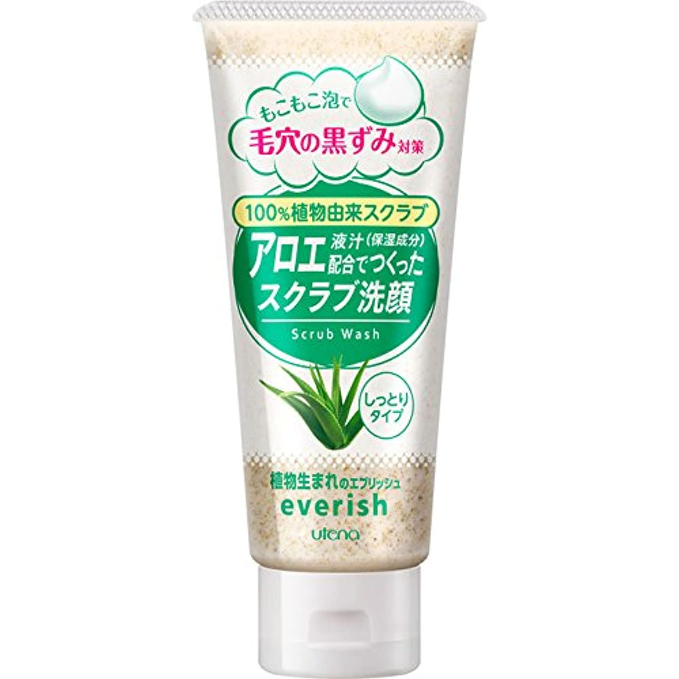 ニンニク十代増強するウテナ アロエでつくったスクラブ配合洗顔 135g