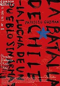 チリの闘い パトリシオ・グスマン監督 [DVD]