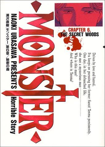 Monster (6) (ビッグコミックス)の詳細を見る