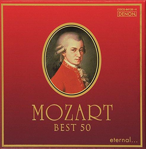 モーツァルト生誕250年記念 エターナル:モーツァルト