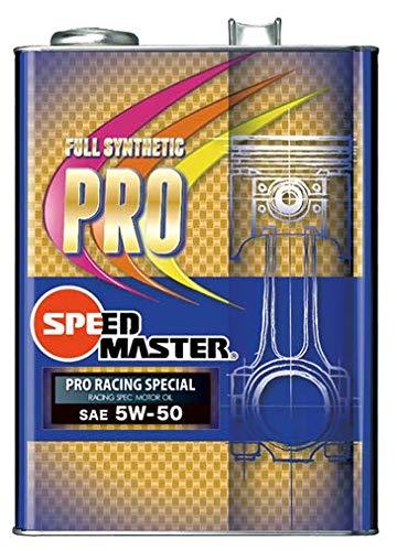 スピードマスター エンジンオイル プロレーシングスペシャル 5W-50 4L