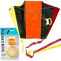 ポケットカイトイエローPocket Kite風に乗って気持ちよく飛ぶ凧対象年齢6歳以上