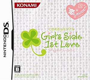 ときめきメモリアル Girl's Side 1st Love