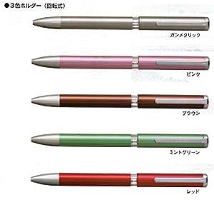 三菱鉛筆 UE3H-1008(回転式)ホルダーガンメタ+ジェットストリーム1.0mm替え芯3本(黒・赤・青)セット