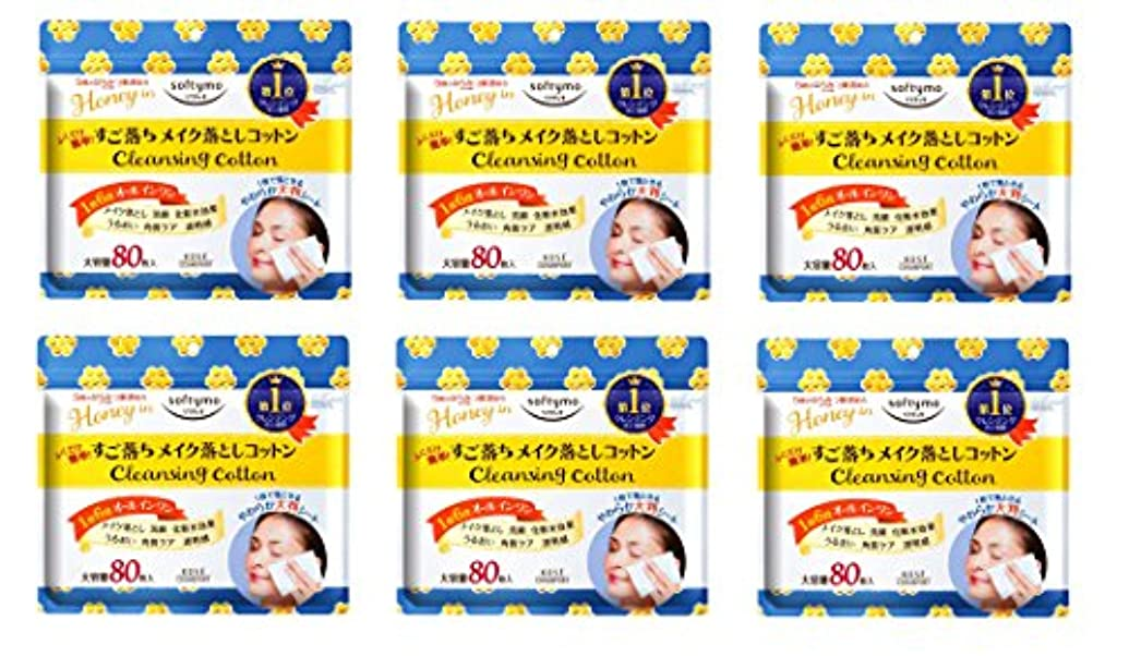 梨事ライナー【まとめ買い】KOSE コーセー ソフティモ クレンジングコットン (ハニーマイルド) 80枚×6個