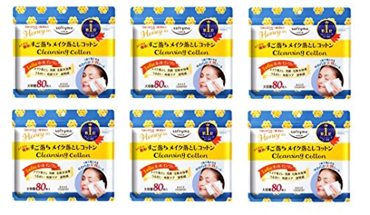 掃くマチュピチュマネージャー【まとめ買い】KOSE コーセー ソフティモ クレンジングコットン (ハニーマイルド) 80枚×6個