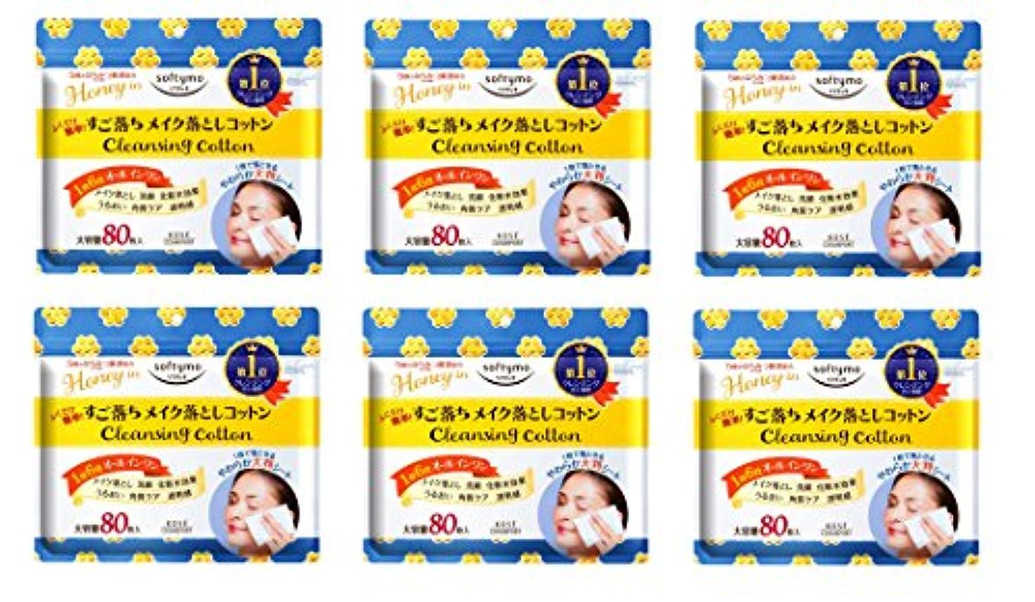 ドームアフリカ人虎【まとめ買い】KOSE コーセー ソフティモ クレンジングコットン (ハニーマイルド) 80枚×6個