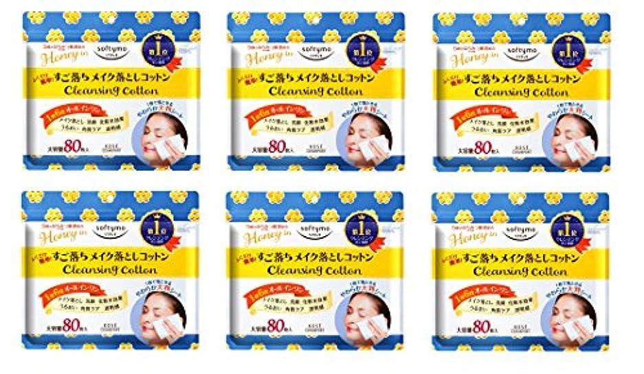 失われたスキムデジタル【まとめ買い】KOSE コーセー ソフティモ クレンジングコットン (ハニーマイルド) 80枚×6個