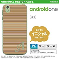 X1 スマホケース androidone ケース アンドロイドワン イニシャル ボーダー 茶 nk-x1-1289ini I