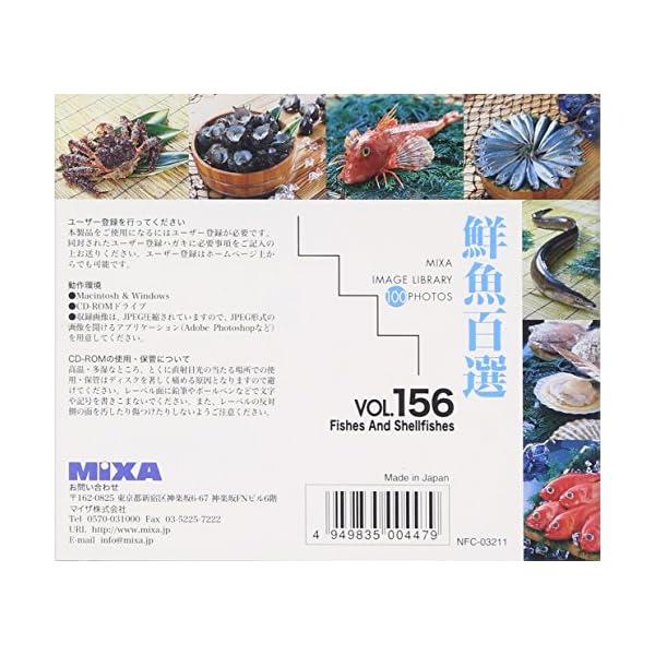 MIXA Image Library Vol....の紹介画像2