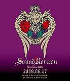第三次領土拡大遠征凱旋記念『国王生誕祭』2009.06.27[Blu-ray/ブルーレイ]