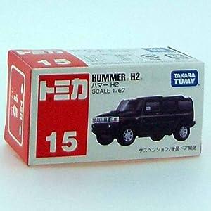 トミカ №015 ハマーH2 (箱)