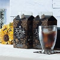 天然水コーヒーギフトセット [ 無糖3本 ]