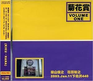 VOLUME ONE 2003.JAN.11 SHIMOKITAZAWA 440