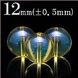 t1537 <AAAAA級 純天然ブルーアンバー>丸ビーズ 12mm直径 10057336