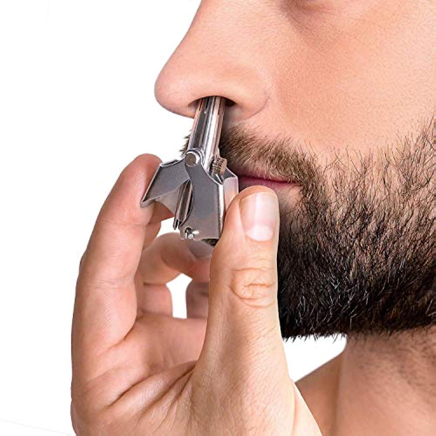郡カブ摘む男性と女性のための手動鼻と耳のヘアトリマー(電池不要)、ステンレス鋼鼻毛リムーバー(電池なしの作品)