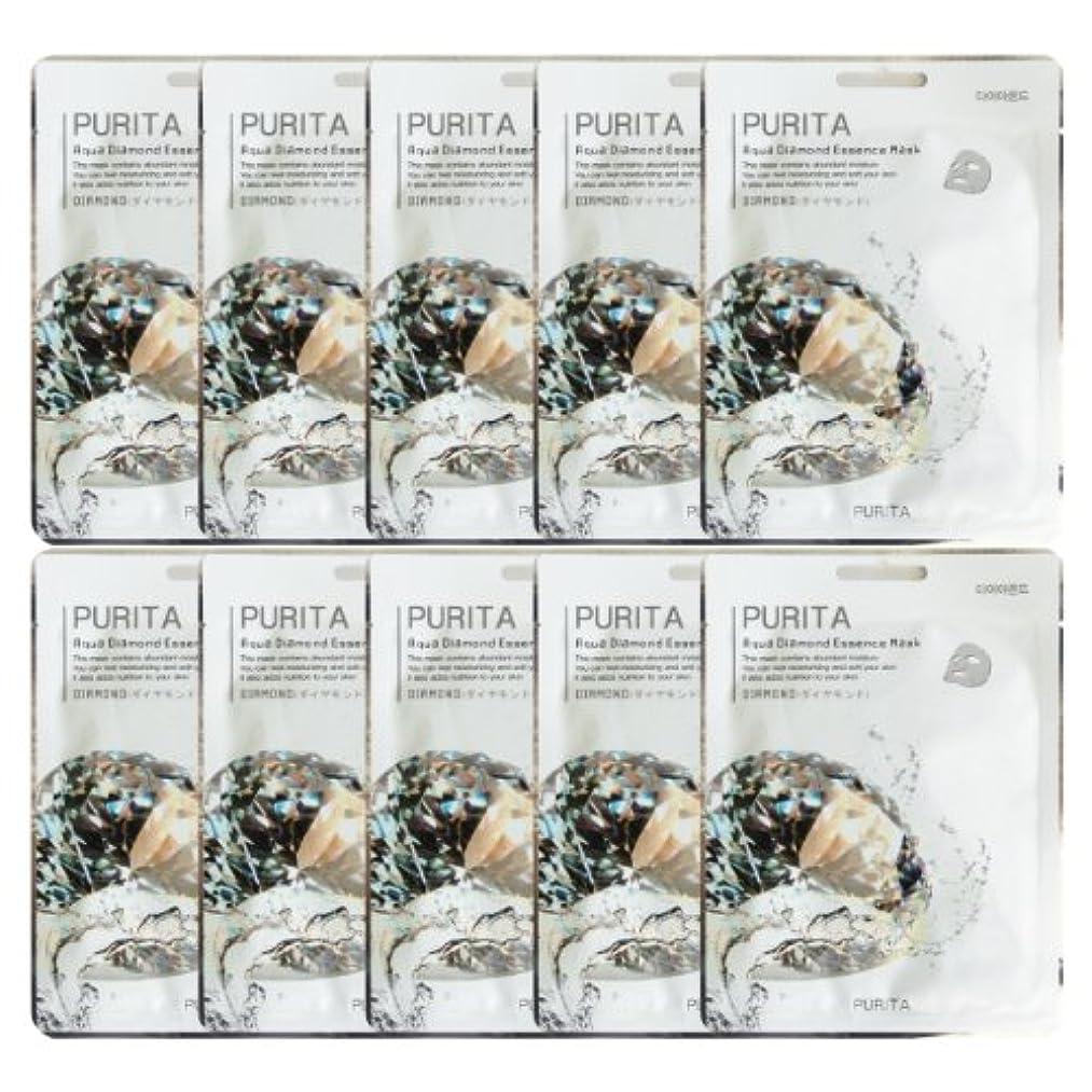 ラフ睡眠きれいにフリースPURITA ピュリタ エッセンスマスク ダイヤモンド10枚セット