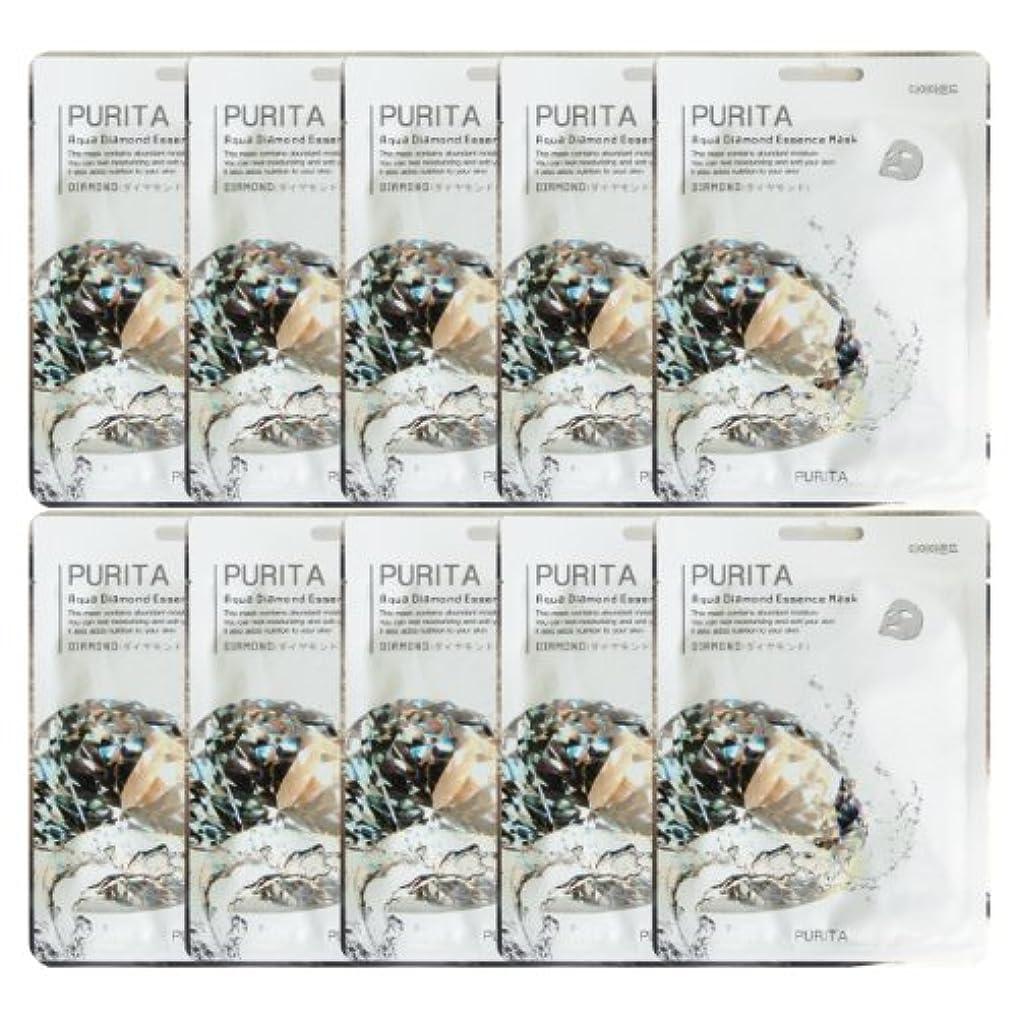 可愛い基礎行商人PURITA ピュリタ エッセンスマスク ダイヤモンド10枚セット