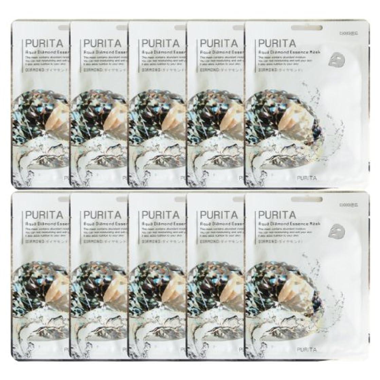 円形入口イディオムPURITA ピュリタ エッセンスマスク ダイヤモンド10枚セット