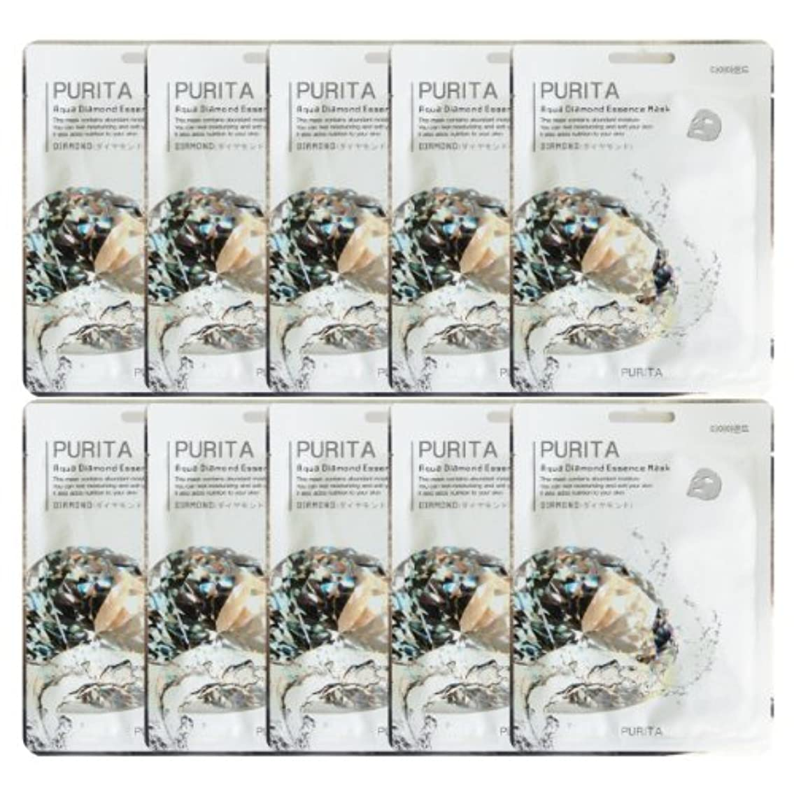 センチメンタルステートメント依存PURITA ピュリタ エッセンスマスク ダイヤモンド10枚セット