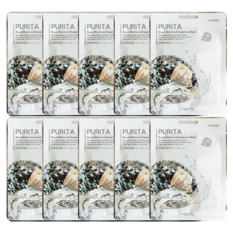 バクテリア計画的歴史家PURITA ピュリタ エッセンスマスク ダイヤモンド10枚セット