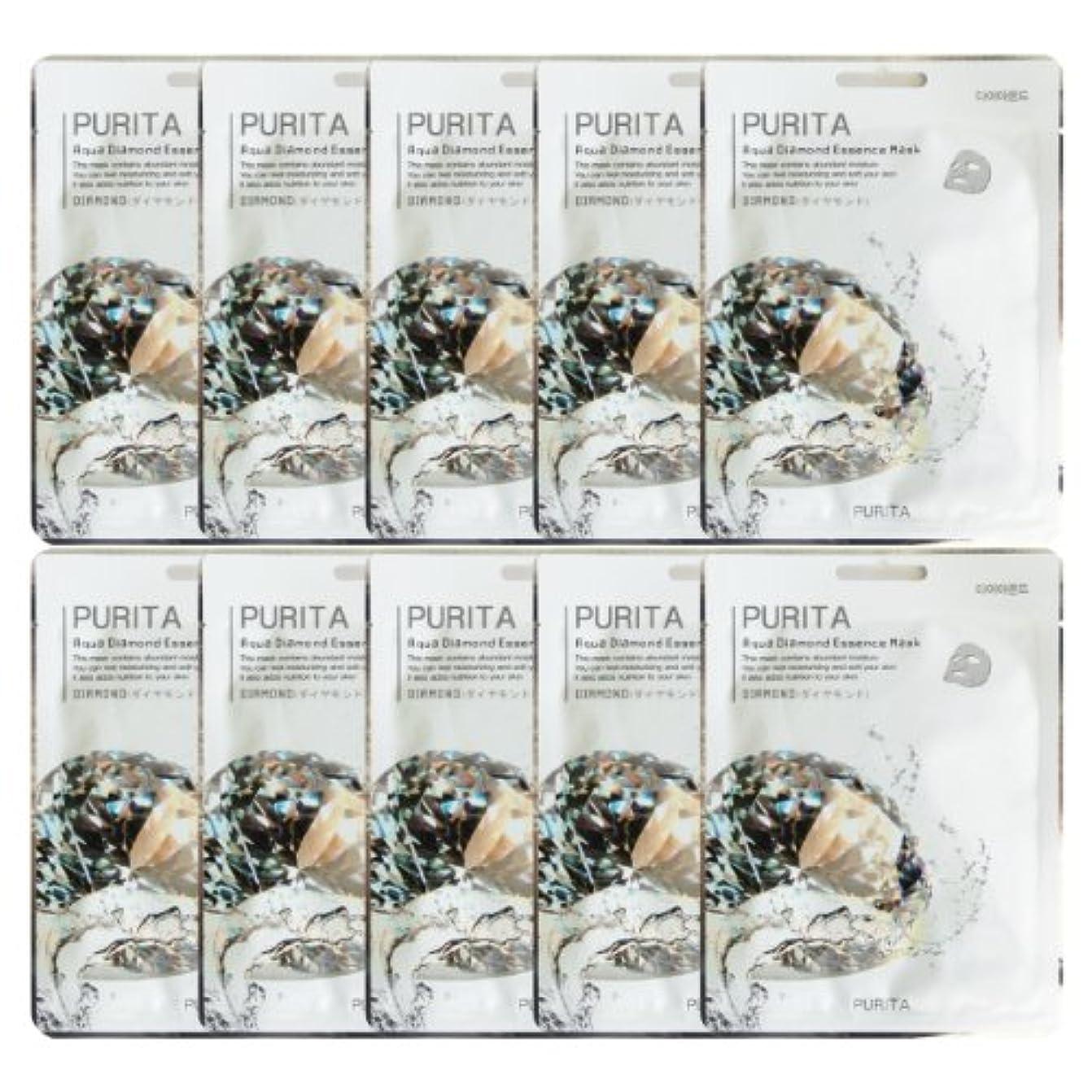 トランペットカレンダータヒチPURITA ピュリタ エッセンスマスク ダイヤモンド10枚セット