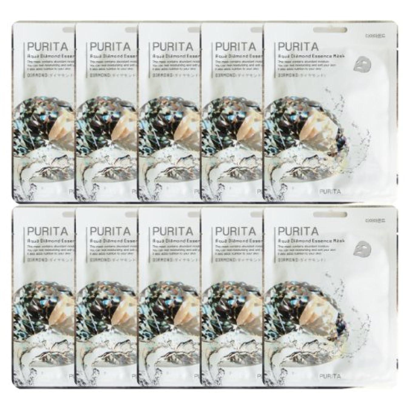 植木嘆くに向かってPURITA ピュリタ エッセンスマスク ダイヤモンド10枚セット