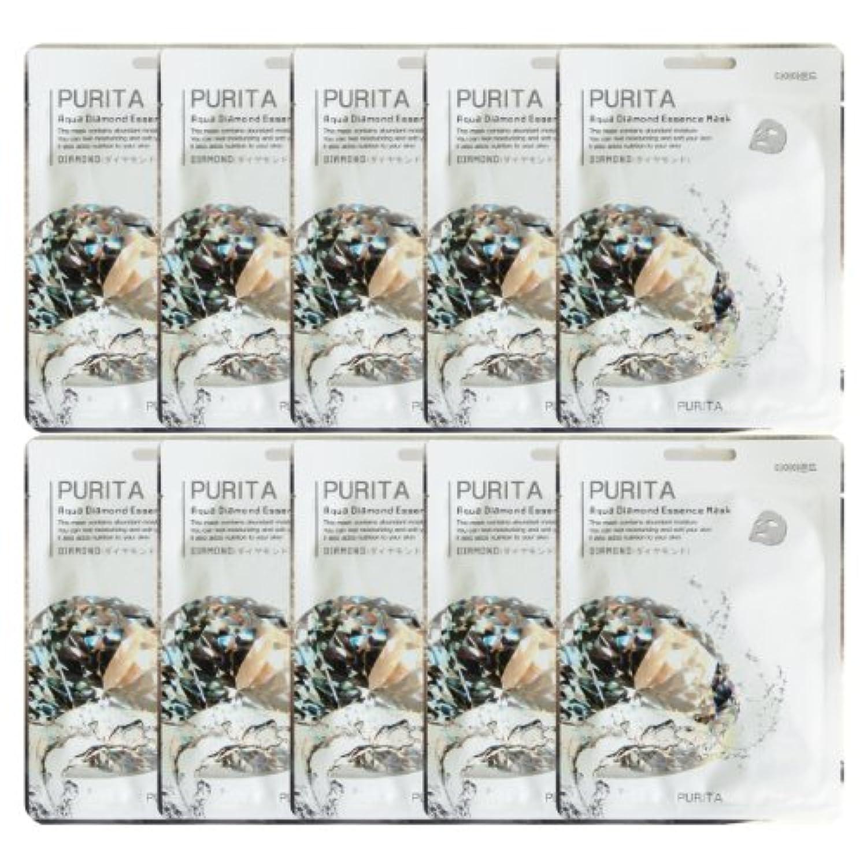 かご暗唱する結婚式PURITA ピュリタ エッセンスマスク ダイヤモンド10枚セット