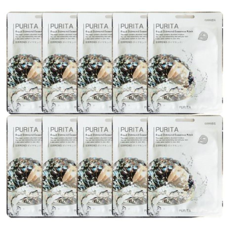 作者謝る補助金PURITA ピュリタ エッセンスマスク ダイヤモンド10枚セット