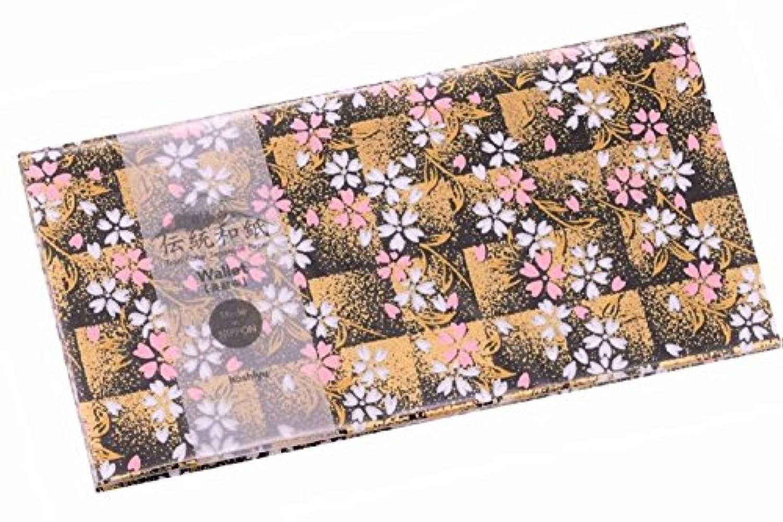 マルチケース | 高級友禅和紙 黒金桜