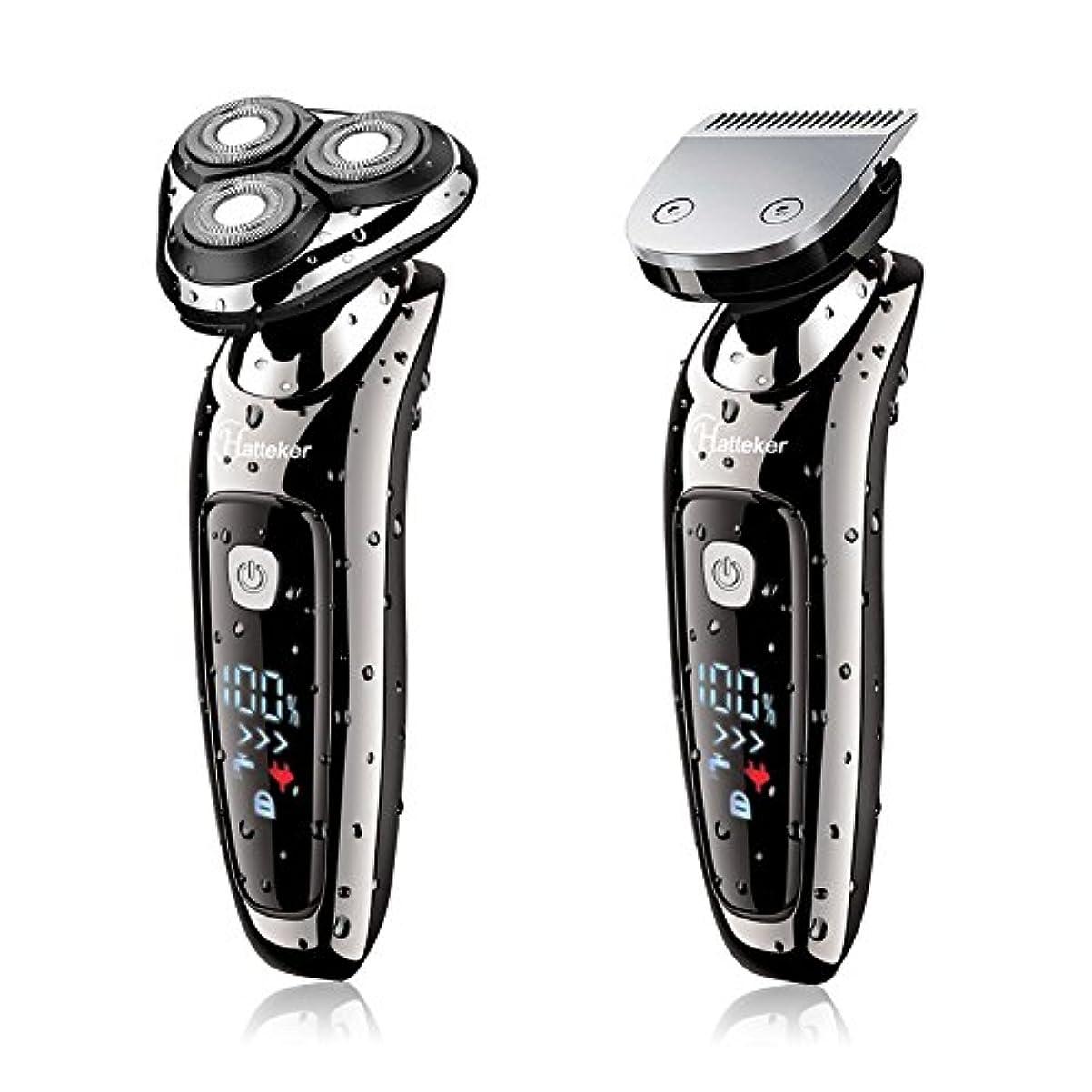 HATTEKER 電気シェーバー メンズ ひげ剃り充電式·交流式 バリカン/ヒゲ トリマーヘッド付き LEDディスプレイ 水洗いOK