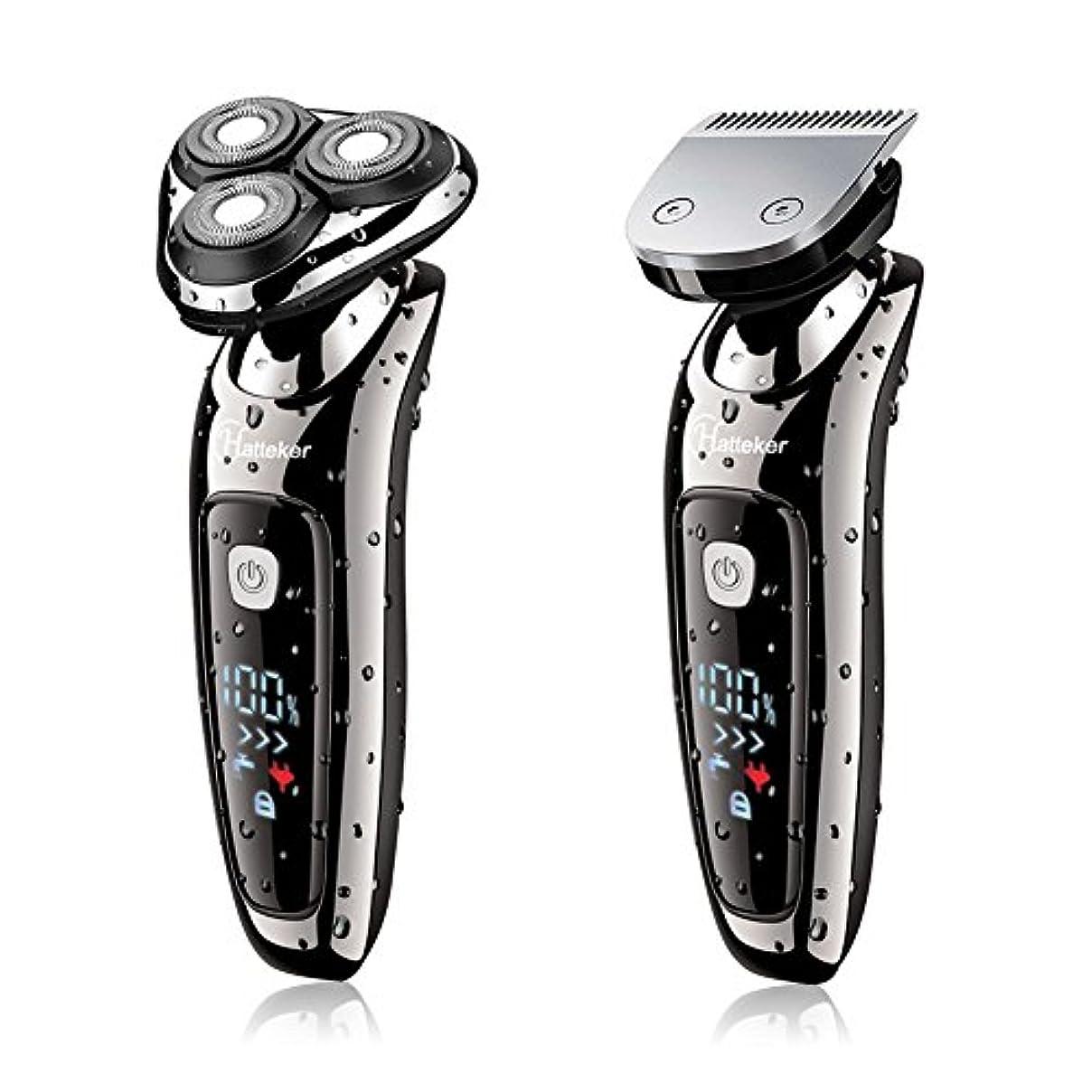 メダル短くする波HATTEKER 電気シェーバー メンズ ひげ剃り充電式·交流式 バリカン/ヒゲ トリマーヘッド付き LEDディスプレイ 水洗いOK