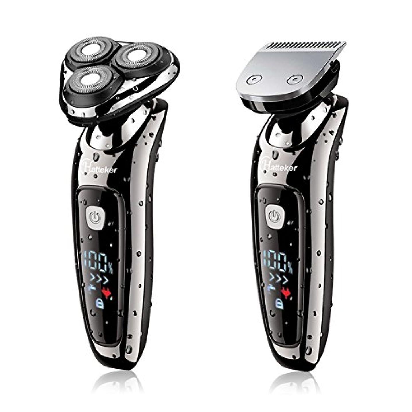 スプレーりんご思い出HATTEKER 電気シェーバー メンズ ひげ剃り充電式·交流式 バリカン/ヒゲ トリマーヘッド付き LEDディスプレイ 水洗いOK