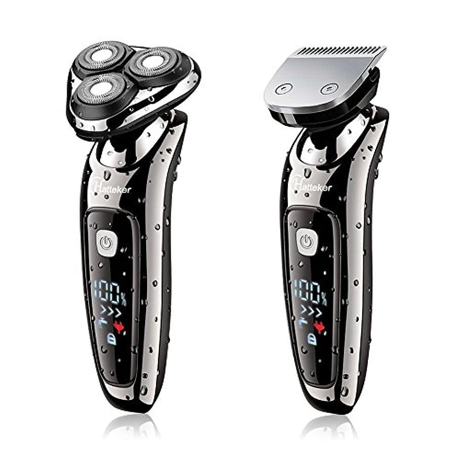 雑多な典型的なボックスHATTEKER 電気シェーバー メンズ ひげ剃り充電式·交流式 バリカン/ヒゲ トリマーヘッド付き LEDディスプレイ 水洗いOK
